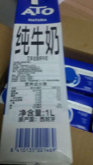 西班牙 进口牛奶 艾多(ATO) 超高温灭菌处理全脂纯牛奶 1L*6 整箱装 晒单图