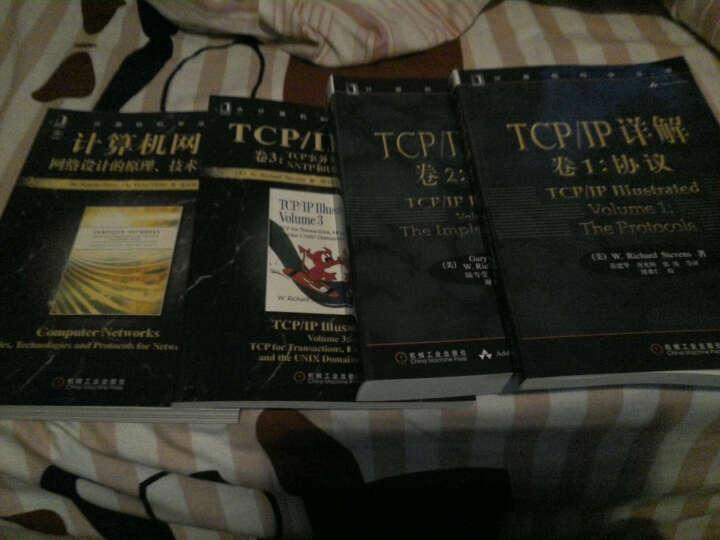 TCP/IP详解:卷1+卷2+卷3+赠送计算机网络(套装全4册) 晒单图