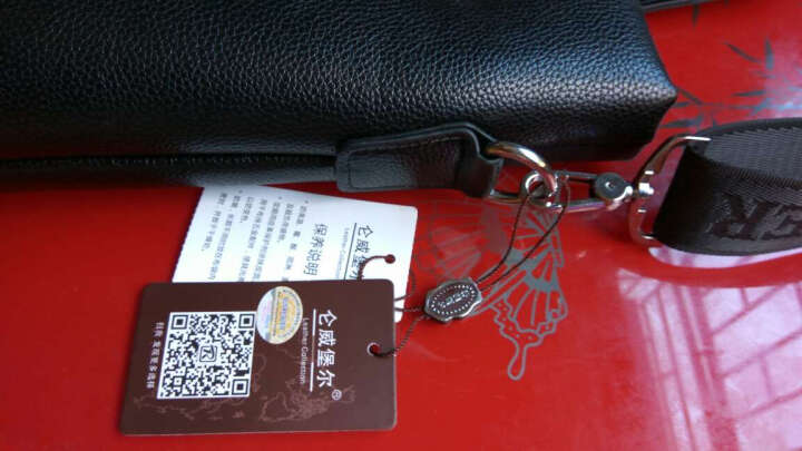 仑威堡尔RUNWEBOER商务手提男包男士公文包韩版休闲功能皮包 8631卡其色 晒单图