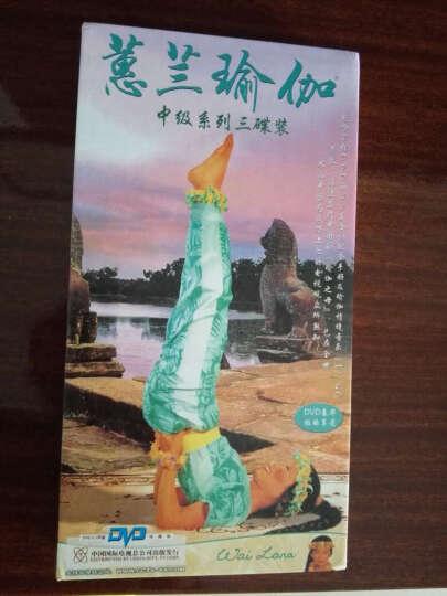蕙兰瑜伽:中级系列(3DVD+1CD)附赠40页全彩配套手册) 惠兰瑜伽教学视频DVD光盘碟片 晒单图