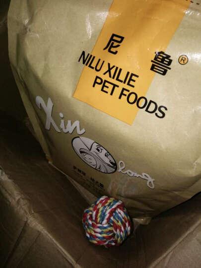 尼鲁狗粮 幼犬萨摩耶狗粮 宠物天然狗粮 1.8kg 晒单图