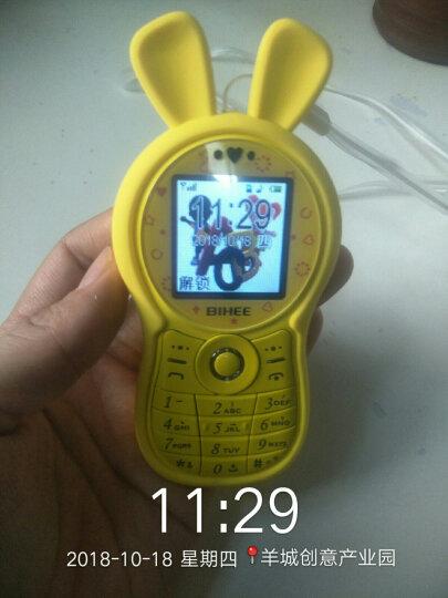 BIHEE 百合C18A儿童手机可爱女款小迷你学生手机 电信版银白色 晒单图