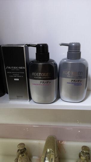 资生堂(Shiseido) 日本直邮资生堂不老林防脱发育发剂 养发精育毛料 防脱头皮精华 粗壮发丝/增发育毛料+保湿型防脱洗发水护发素 晒单图