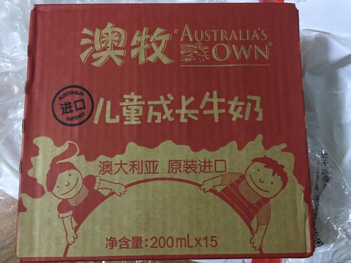 澳大利亚进口 澳牧(Australia's Own)儿童成长牛奶200ml*18盒(1整箱+3盒) 晒单图