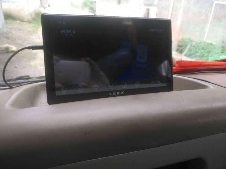 互联移动V62导航仪行车记录仪货车高清倒车影像24V大屏中控台多功能智能语音声控固定流动电子狗一体机 大屏主机+30米线后镜头+32G卡+凯立德货车地图 晒单图