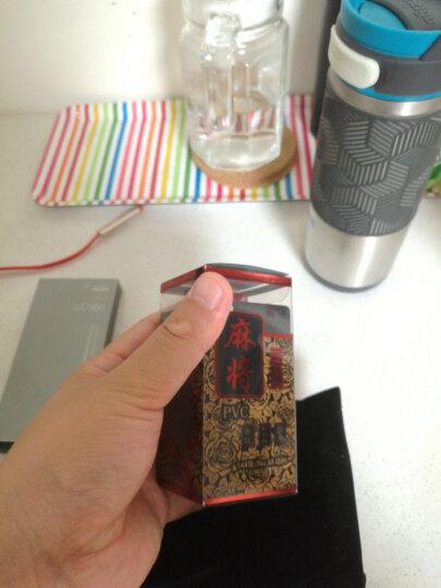 彤乐麻将纸牌PVC磨砂塑料防水麻将扑克牌迷你旅行便携式 青花瓷背纹一副+绒布袋 晒单图