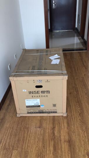 樱雪(INSE)16立方大吸力低噪音吸油烟机 一级能效 智能触控欧式抽油烟机CXW-245-F1520(B)W 晒单图