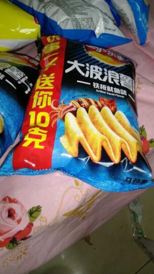 乐事(Lay's)零食 休闲食品 大波浪薯片 铁板鱿鱼味 145g 百事食品 晒单图
