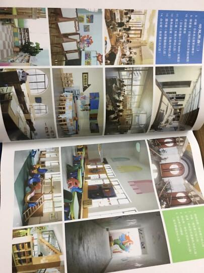建筑设计指导丛书:幼儿园建筑设计 晒单图