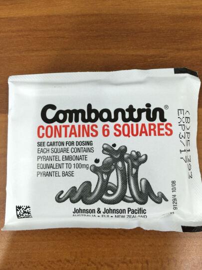 澳洲Combantrin巧克力打虫药糖24块一盒婴儿宝宝儿童成人体内驱虫打蛔虫钩虫线虫进口 晒单图
