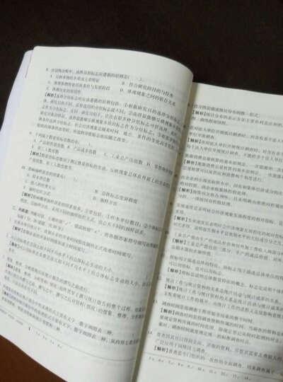 圣才教育·统计从业资格考试 统计基础知识与统计实务历年真题与过关必做600题详解(第4版)(赠送电子书大礼包) 晒单图