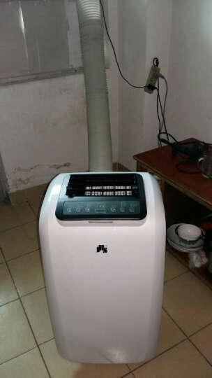JHS A013 小2P 移动空调冷暖一体机 晒单图
