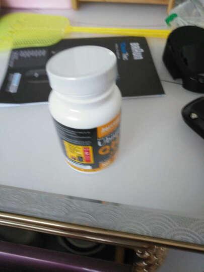 Jarrow杰诺还原型辅酶Q10 QH泛醇 极酶 100mg60粒美国原装进口正品 2瓶 晒单图