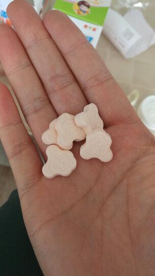 新盖中盖 哈药 牌青少年儿童钙片(水果味咀嚼片) 新包装60片*1盒 晒单图