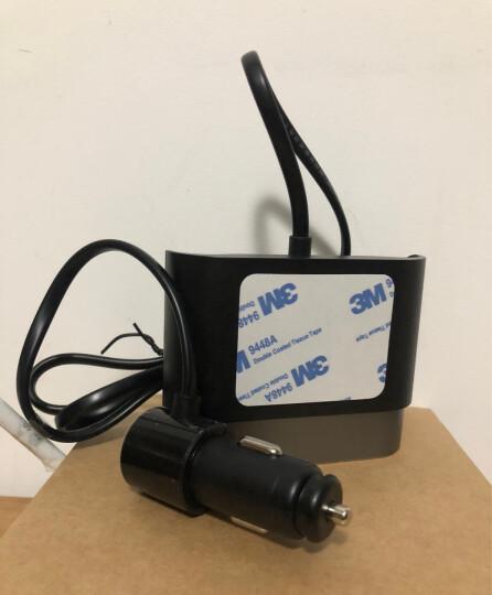绿联 车载充电器 4.8A双USB快充一拖三车充 安卓苹果带点烟器功能汽车充电器  支持iPhone8/X华为小米6 30516 晒单图