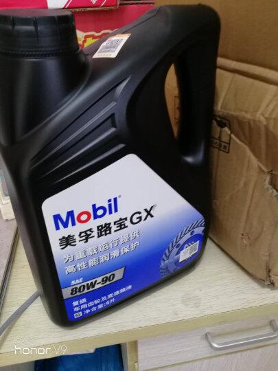 美孚(MOBIL)路宝80w-90 GL-4手动 变速箱油/齿轮油低温启动 晒单图