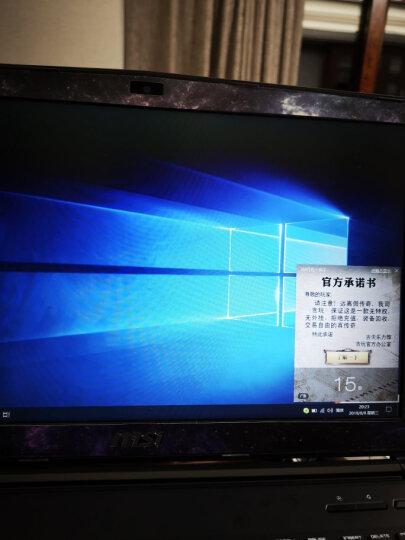 正品联想黑将S5 小新700 Y520 R720 NVME 拯救者15固态硬盘PM961 SM961 PM961 128G彩盒包装 华硕Z370主板 晒单图