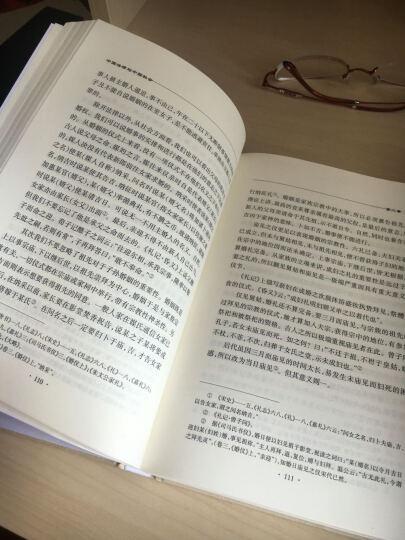 中国法律与中国社会 晒单图