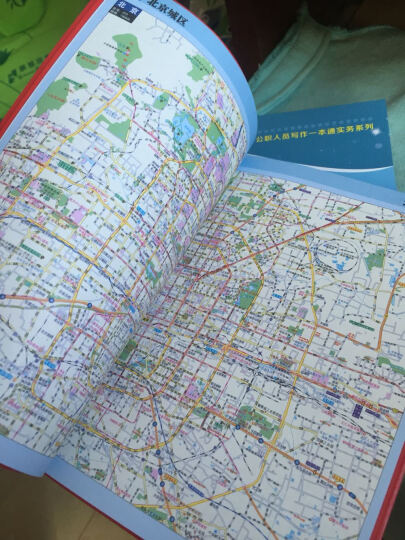 实用交通中国地图册(2016版) 晒单图