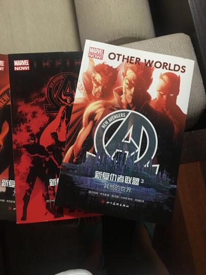 新复仇者联盟1-4(全套4册) 漫画书美国漫威Marvel 动作科幻超人英雄正义人物剧情动漫故事书 晒单图