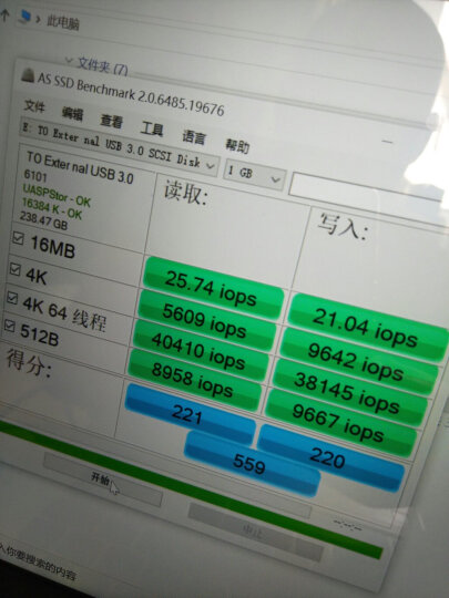 优越者(UNITEK)移动硬盘盒 2.5英寸笔记本台式机USB3.0外置SATA串口固态机械ssd硬盘盒Y-3369SL 晒单图