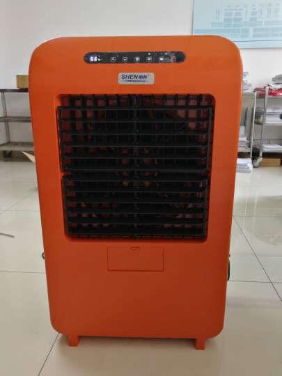 申井大容量家用办公室空气加湿器 室内落地无雾工业湿膜加湿机MH1500商用大面积红木印刷工厂加湿器 2500橙色 晒单图