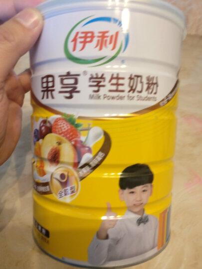 伊利 果享学生奶粉 900g(6岁以上儿童适用) 两听装 晒单图