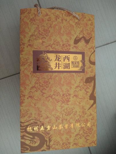 狮梅牌 2019春茶上市 明前一级西湖龙井礼盒装陆号250g 西湖龙井茶叶绿茶礼盒茶叶 晒单图
