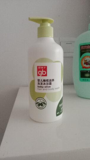 gb好孩子婴儿透明香皂80g四件装 晒单图