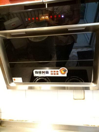 荣飞(RONGFEI) 抽油烟机侧吸式 大吸力排油烟机双电机 吸油烟机【A801】 A801烟机+ZF822灶具天然气 晒单图