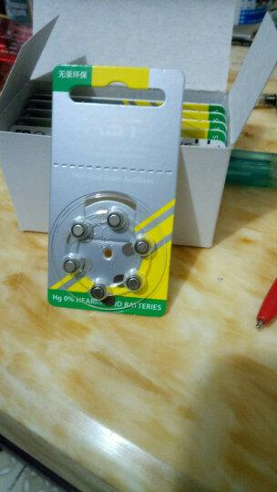 欧仕达(AST) AST欧仕达助听器电池 进口锌空助听器电池 10A  312A  13A 675 13A电池6粒装 晒单图