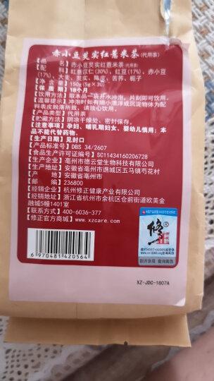 修正红豆薏米茶苦荞大麦茶薏仁芡实茶赤小豆薏仁茶组合花草茶包可搭柠檬红豆薏米饮 150g 晒单图