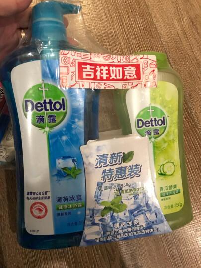 佳洁士 CREST 超细柔韧黑茶深洁牙刷两支优惠装(新老包装,随机发货) 晒单图