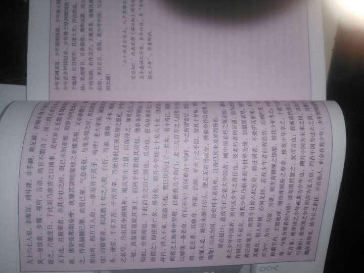 少年中国说 晒单图