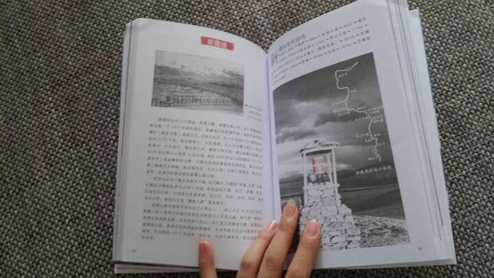 西藏,改变一生的旅行 全新修订版 晒单图