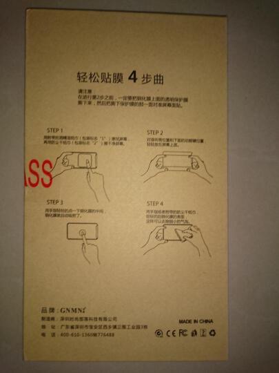 简魅 适用索尼Z3/L55T/L55U/D6653/D6603/SOL26透明硅胶套手机保护壳软壳 清透白 晒单图