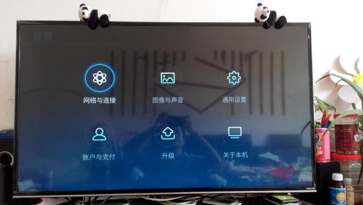 酷开(coocaa)43K2 43英寸全高清网络智能平板液晶电视机 WiFi(黑色) 晒单图