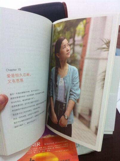 廖智:感谢生命的美意·无腿舞者激励心灵的勇气之书 晒单图