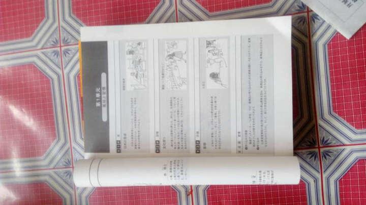 正版 新版第二版中日交流标准日高级上下册(附CD光盘两张)新版中日交流标准日本语高级教材 新标日高级 晒单图