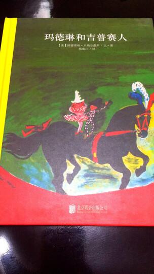 童立方·百年经典美绘本系列:玛德琳的魔法圣诞夜 晒单图
