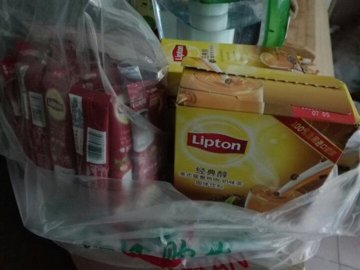 立顿Lipton 奶茶 榛子口味拿铁奶茶36包630g 办公室休闲下午茶 丰富奶盖马来西亚进口奶源 晒单图