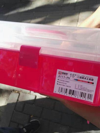 易耐特美术工具箱三层工具箱画画美甲国画工具箱手提式透明收纳箱工具盒多功能美术工具收纳盒透明塑料美术箱 妩媚红 15英寸,长38*宽24*高17cm 晒单图