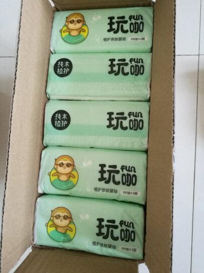 吉香居 自营调味品 下饭酱280g×1瓶 拌饭拌面酱 晒单图