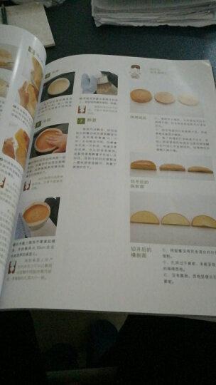 最全面的蛋糕教科书:日本烘焙名师手把手教你做 晒单图