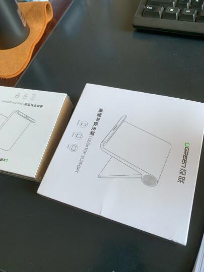 绿联 桌面平板支架 平板电脑ipad懒人手机直播支架 创意可调节多功能架子 防滑可折叠便携式平板架 30485 白 晒单图