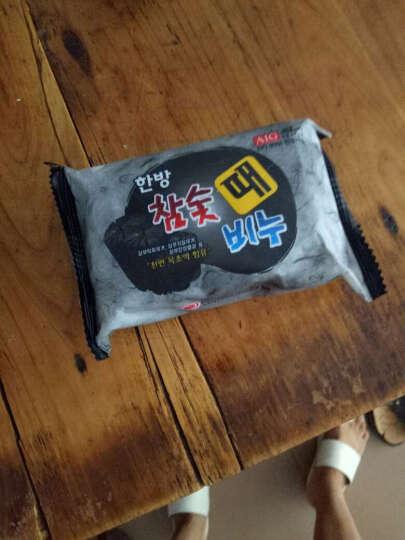 思美兰 RICE DAY 大米皂100G 米时代大米香皂 木炭去灰皂 黑色去油去汗  一块装76 晒单图