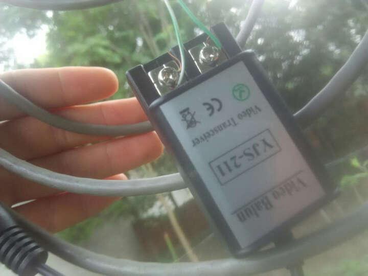 成宇时代监控用双绞线传输器模拟视频远距离传输达600米高清模拟摄像机红外防水摄像机用 双绞线传输器 晒单图