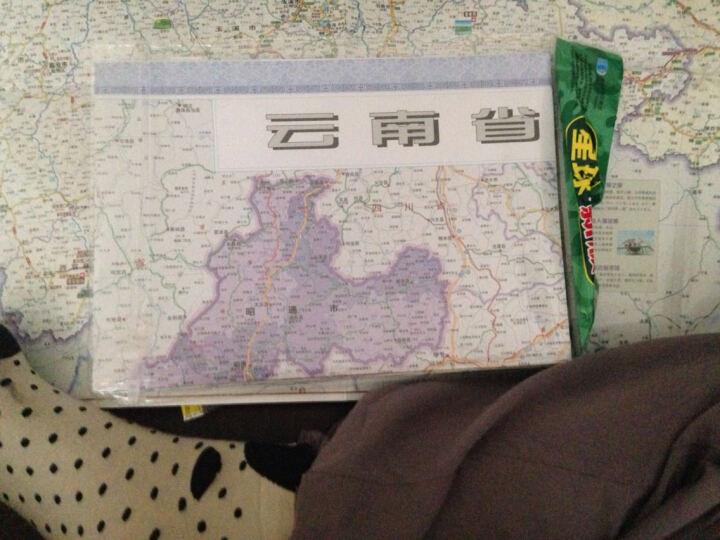 2016年最新版 1:125万云南省地图(套封 1.1*0.8米 桌面用图) 晒单图
