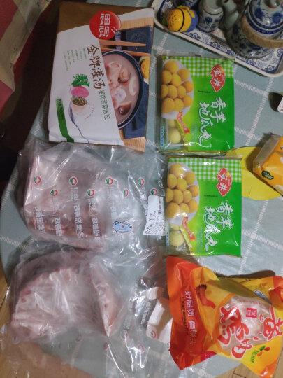 思念 大馅馄饨 三鲜口味 500g(40只 早餐 火锅食材 2件起售) 晒单图