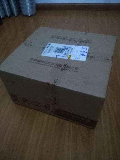 天之红 四大红茶(祁红+正山小种+金骏眉+滇红)一级75gx4送人实惠装300g茶叶礼盒 晒单图